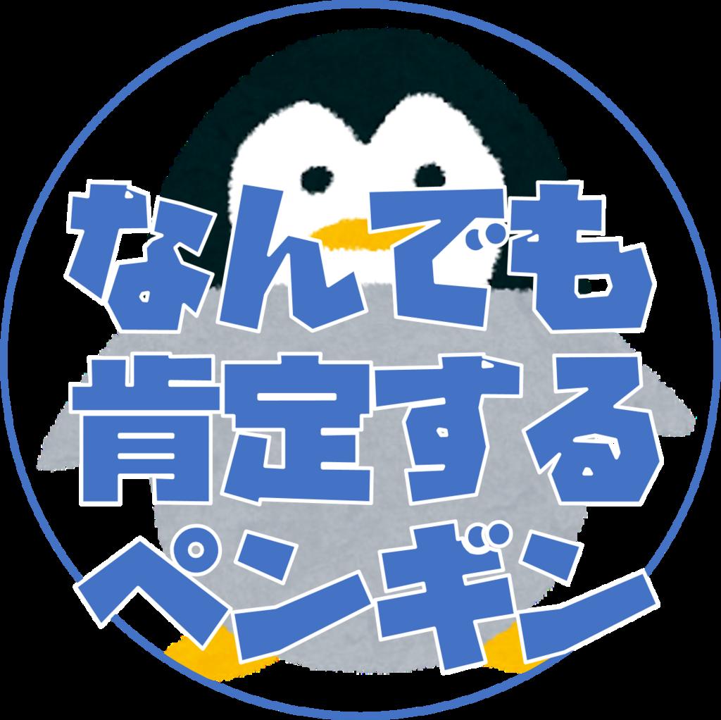 f:id:kasunohirameki:20170716152817p:plain