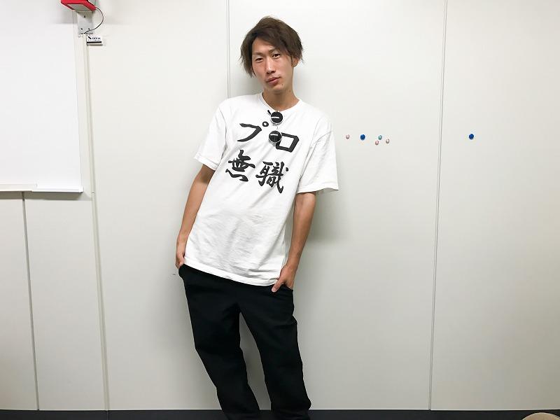 f:id:kasunohirameki:20180714200947j:plain