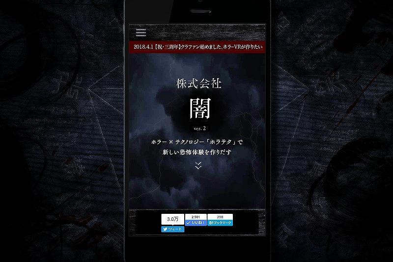 f:id:kasunohirameki:20180714214521j:plain