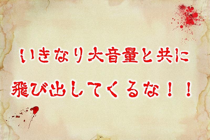 f:id:kasunohirameki:20180715210226j:plain
