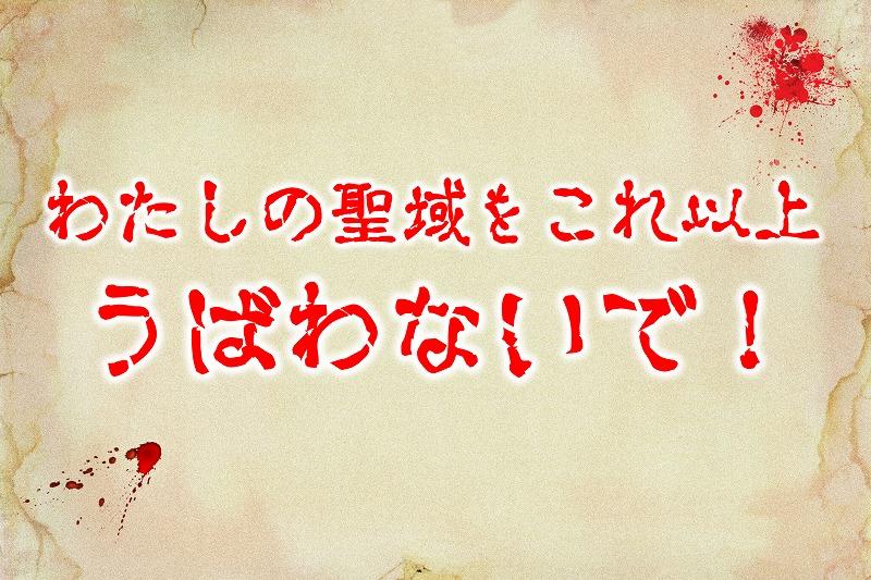 f:id:kasunohirameki:20180716044725j:plain