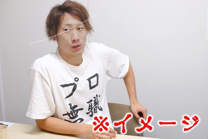 f:id:kasunohirameki:20180717031607j:plain