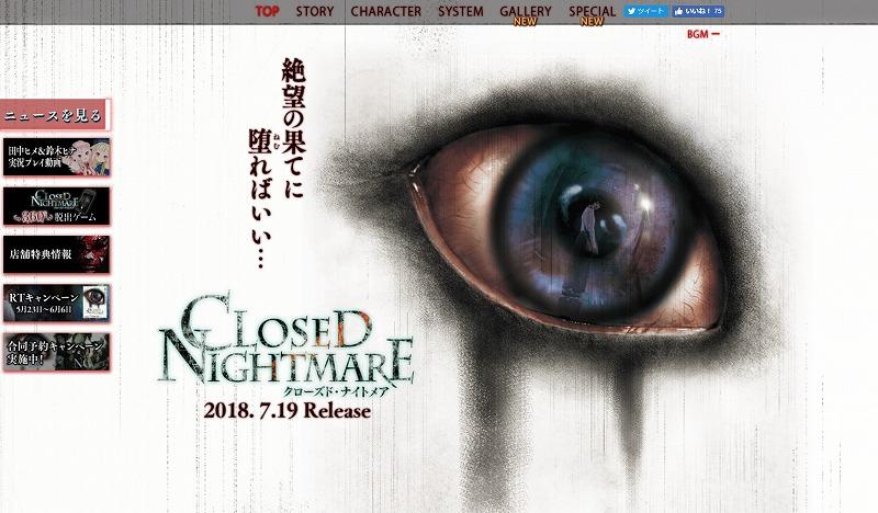 f:id:kasunohirameki:20180719051258j:plain