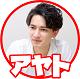 f:id:kasunohirameki:20180719065918p:plain