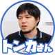 f:id:kasunohirameki:20180719070823p:plain