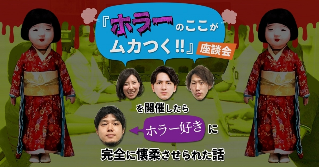 f:id:kasunohirameki:20180724124544j:plain