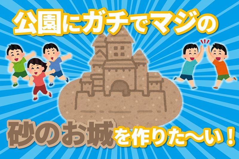 f:id:kasunohirameki:20181124021843j:plain