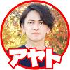 f:id:kasunohirameki:20181125005433p:plain