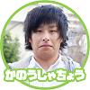 f:id:kasunohirameki:20181125005525p:plain