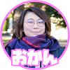 f:id:kasunohirameki:20181125050705p:plain