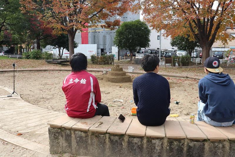 f:id:kasunohirameki:20181125060620j:plain
