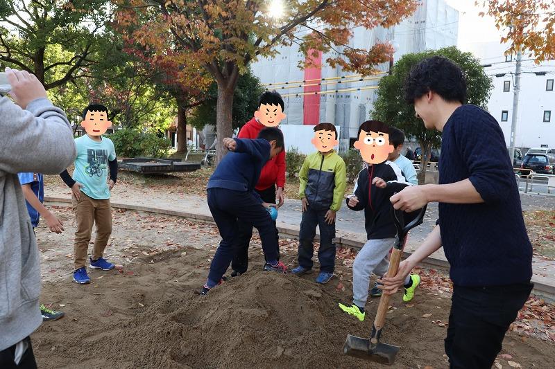 f:id:kasunohirameki:20181125180745j:plain