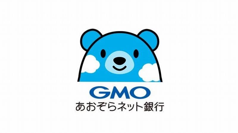 f:id:kasunohirameki:20181125193448j:plain