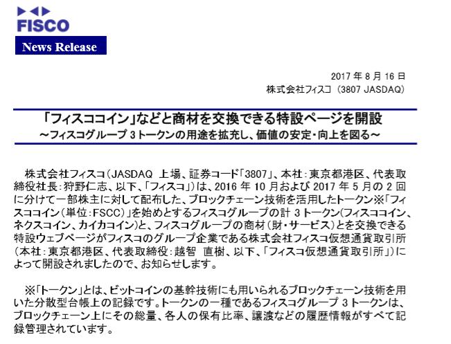 f:id:kasuri-man:20180121215301p:plain
