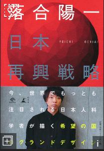 f:id:kasuri-man:20180306202733p:plain