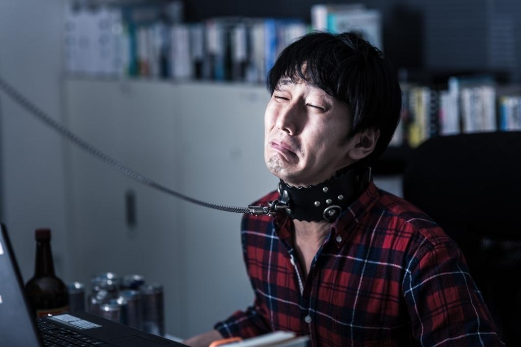 f:id:kasuri-man:20180307215502j:plain