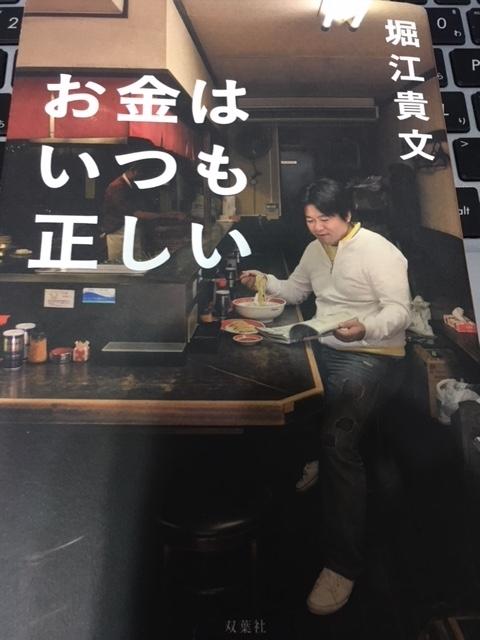f:id:kasuri-man:20180425221011j:plain