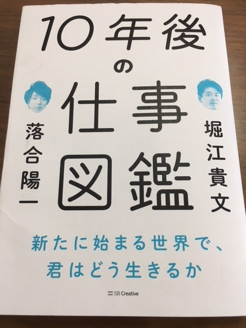 f:id:kasuri-man:20180506175746j:plain
