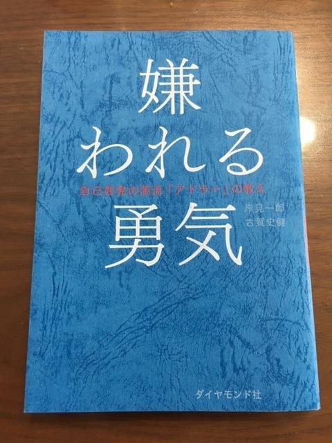 f:id:kasuri-man:20180512170852j:plain