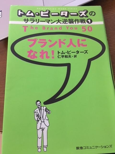 f:id:kasuri-man:20180620204903j:plain