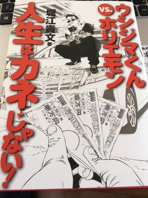 f:id:kasuri-man:20180630140327j:plain