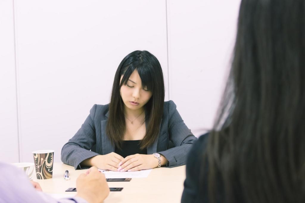 f:id:kasuri-man:20180816133616j:plain