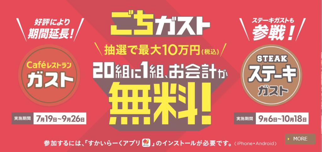 f:id:kasuri-man:20180917211037p:plain