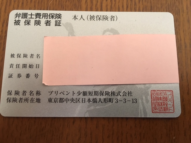 f:id:kasuri-man:20190120151148j:plain