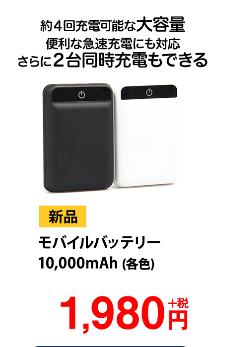 f:id:kasuri-man:20190127152624p:plain