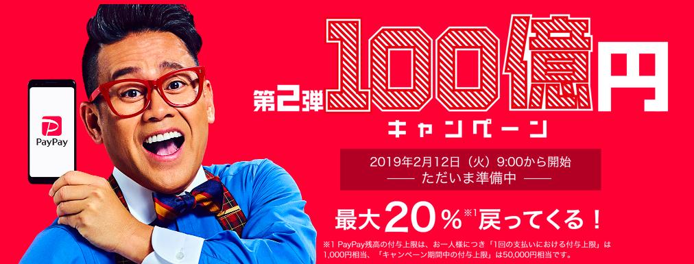 f:id:kasuri-man:20190204201255p:plain