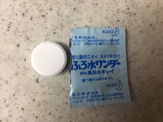 f:id:kasuri-man:20190210225932j:plain