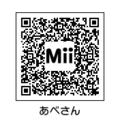 阿部さんMiiQRコード