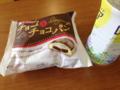本日のパン「チョコ&チョコパン」