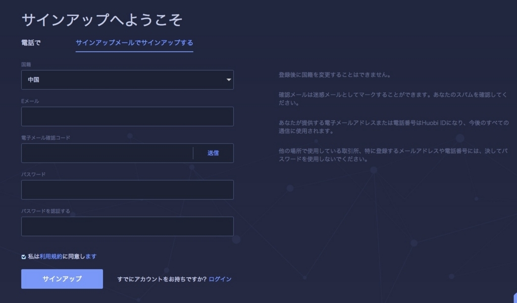 f:id:kasuterax:20180322154053j:plain