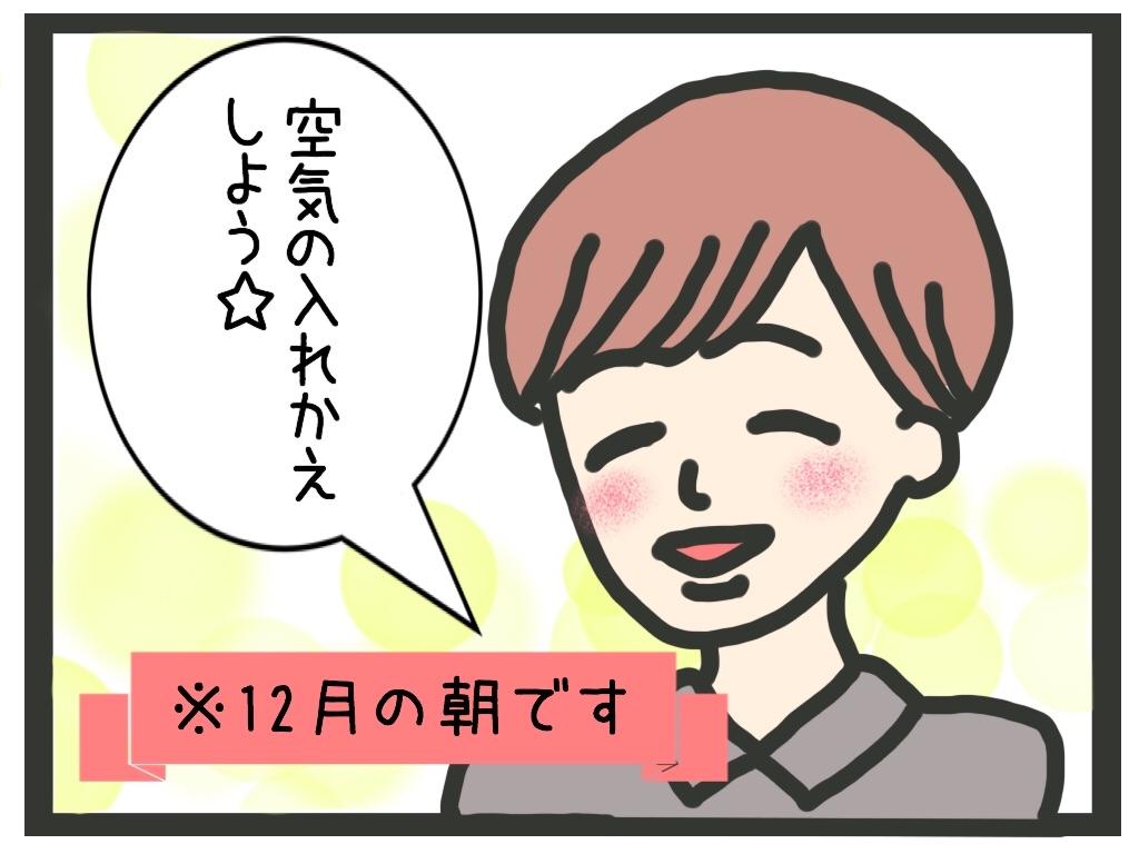 f:id:kasyari:20170212194623j:image