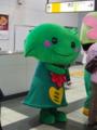 横浜市緑区のキャラ「ミドリン」ですが…かわいくねw