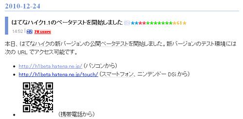f:id:kat_cloudair:20101224234437j:image