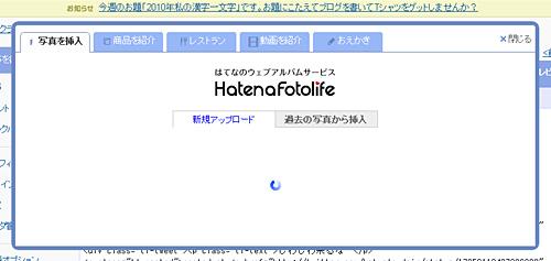 f:id:kat_cloudair:20101224234810j:image
