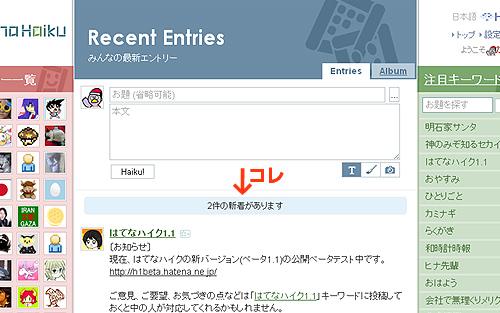 f:id:kat_cloudair:20101225052100j:image