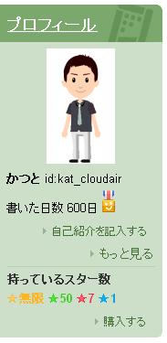 f:id:kat_cloudair:20101227191007j:image:left