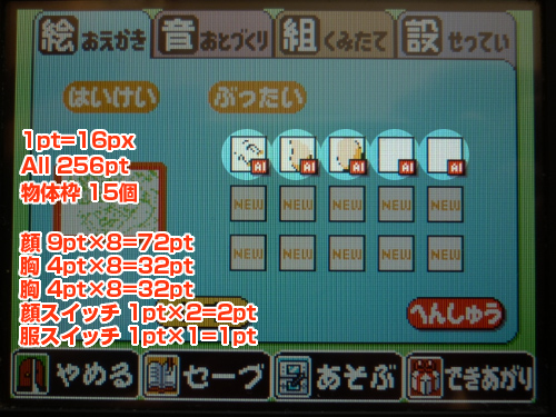 f:id:kat_cloudair:20110119191232j:image