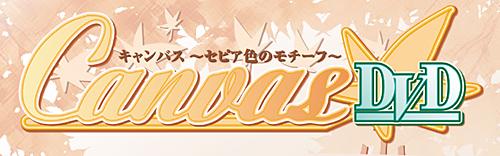 f:id:kat_cloudair:20110304041125j:image