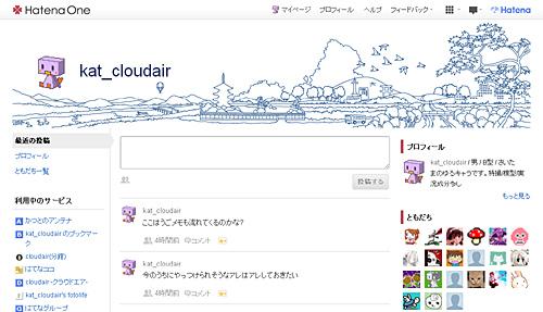 f:id:kat_cloudair:20120314025613j:image