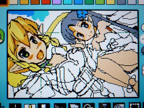 f:id:kat_cloudair:20121103231531j:image