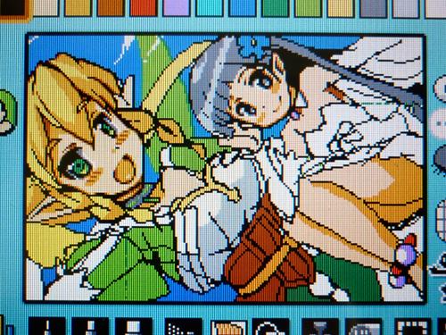 f:id:kat_cloudair:20121105230156j:image