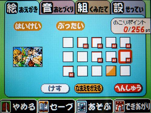 f:id:kat_cloudair:20121105230206j:image