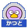 f:id:kat_cloudair:20190416182743p:plain