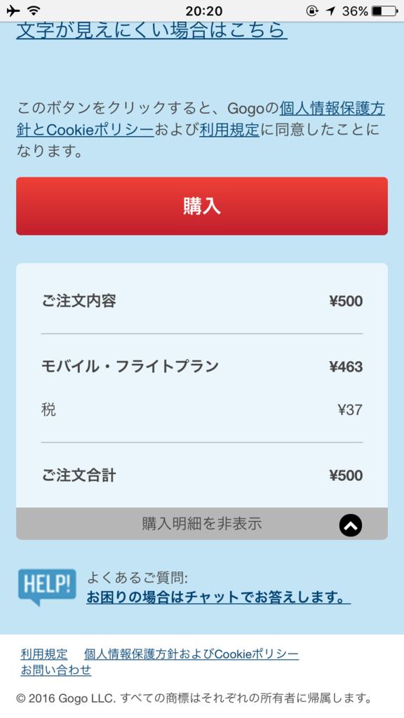 f:id:kata0510:20161002150842p:plain