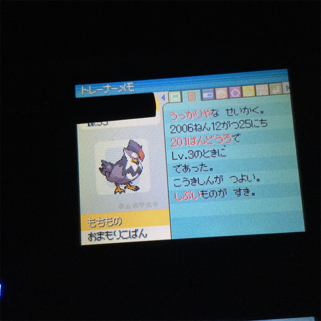 f:id:katabamikuro:20160928010031j:image