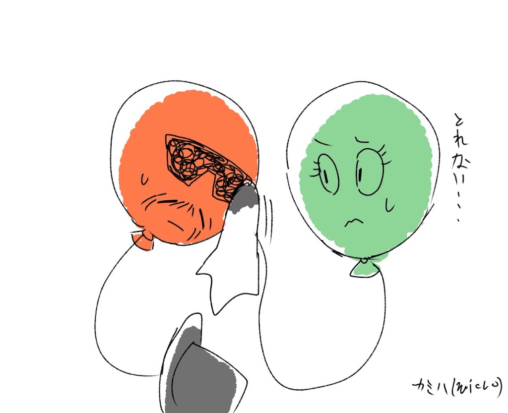 f:id:katabamikuro:20161018032508j:image